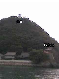 阿伏兎(あぶと)瀬戸