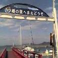 椿の島 大飛(おおび)島